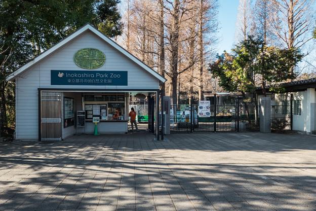 井の頭自然文化園 水生物園入口