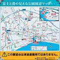 富士と港の見える公園周辺マップ