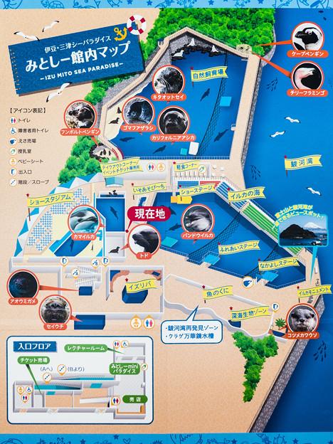 Photos: みとしー館内マップ