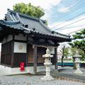 秋葉神社 社