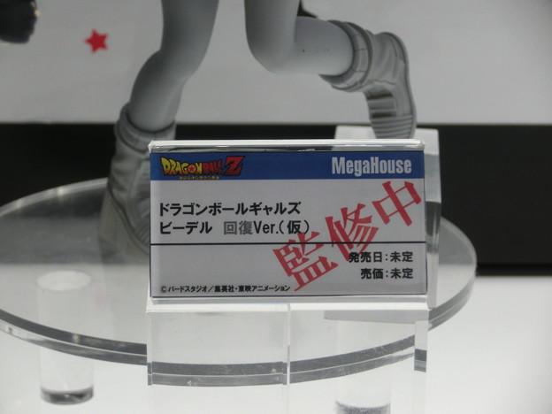 メガ ドラゴンボールZ ビーデル発売情報