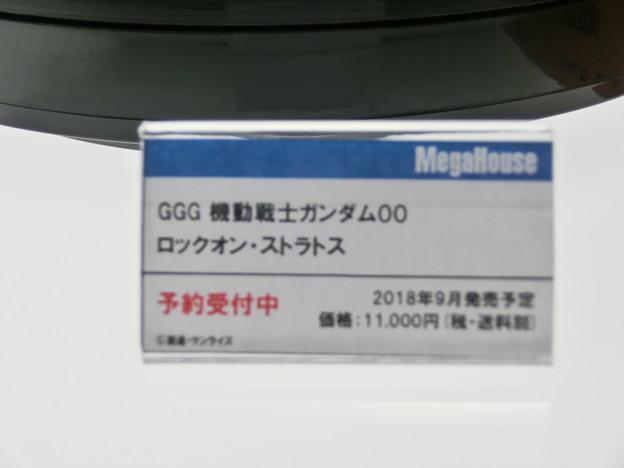 メガ 機動戦士ガンダム00 ロックオン販売情報