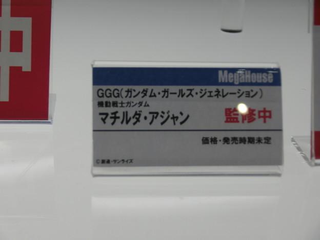 メガ 機動戦士ガンダム マチルダ発売情報