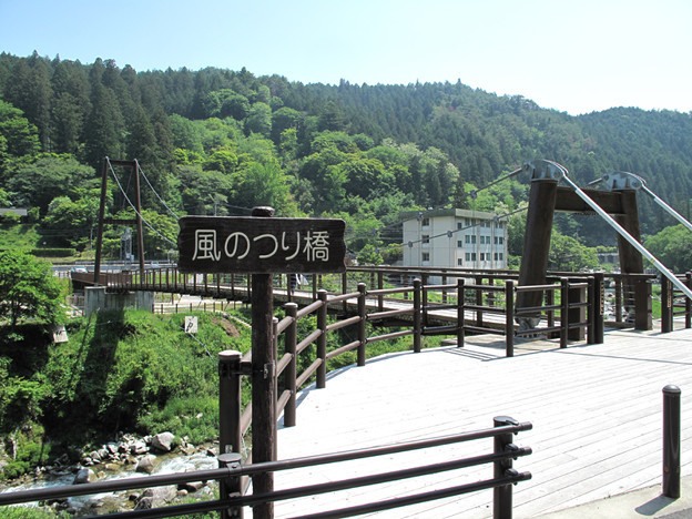 IMG_8025 風の吊橋