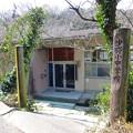 写真: 旧沙弥小中学校の校門