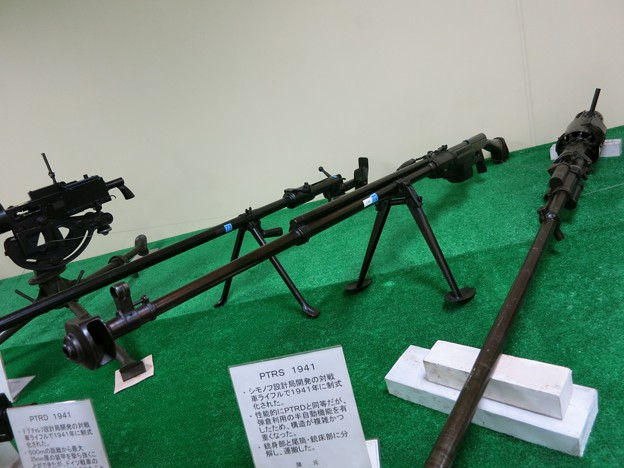 小火器展示コーナー