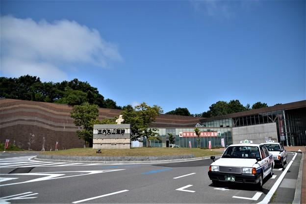 Photos: 三内丸山遺跡へ