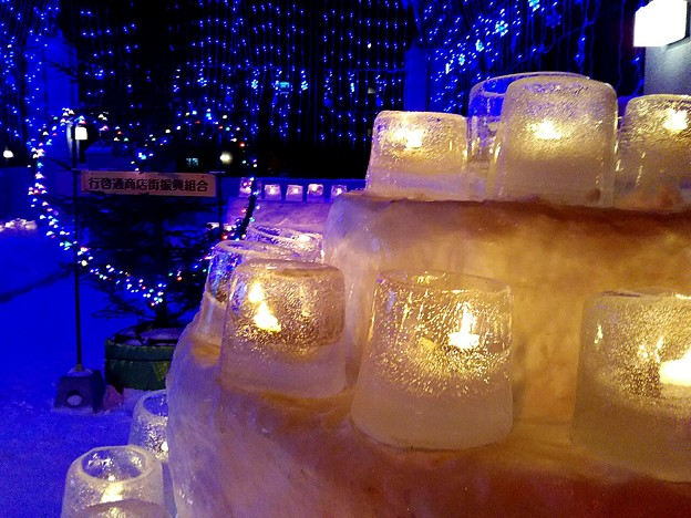 写真: 雪灯りとバレンタインイルミ~♪