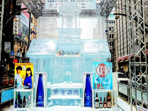 氷の時計台・雪まつりすすきの会場~♪