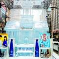 写真: 氷の時計台・雪まつりすすきの会場~♪