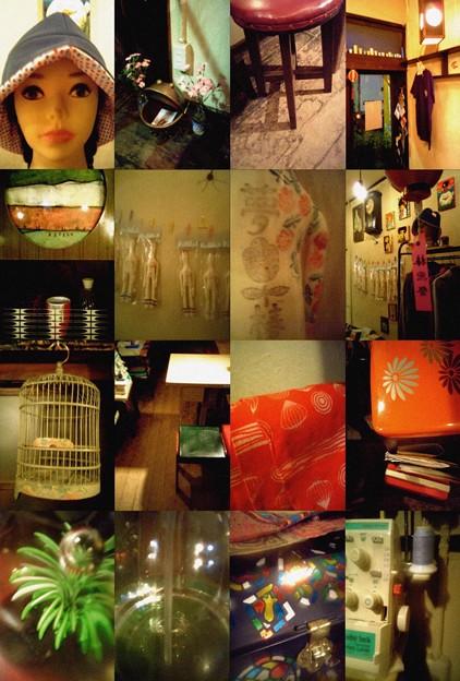 Photos: aozora 68