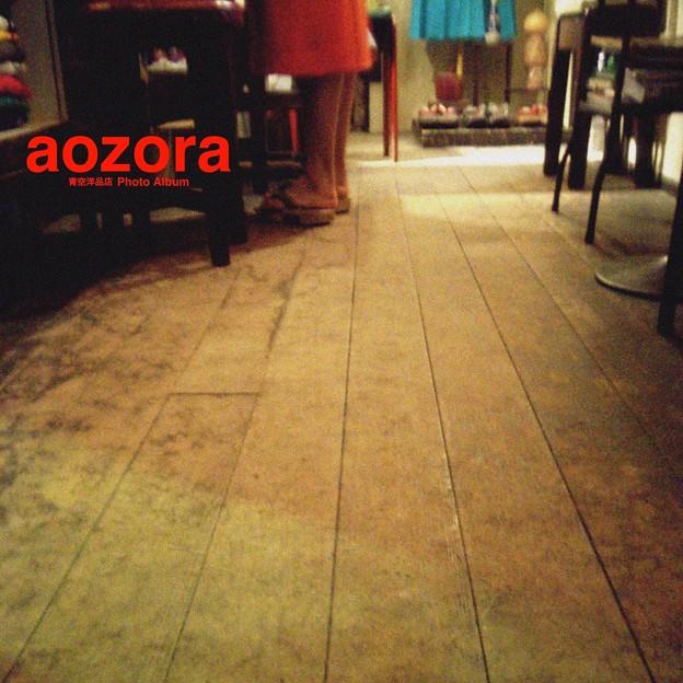 aozora 70