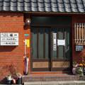 山谷 日本堤 清川 ビジネスホテル