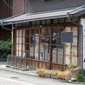 Photos: 絵馬屋さん(千住吉田家)