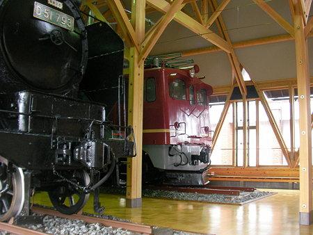 SANY0293