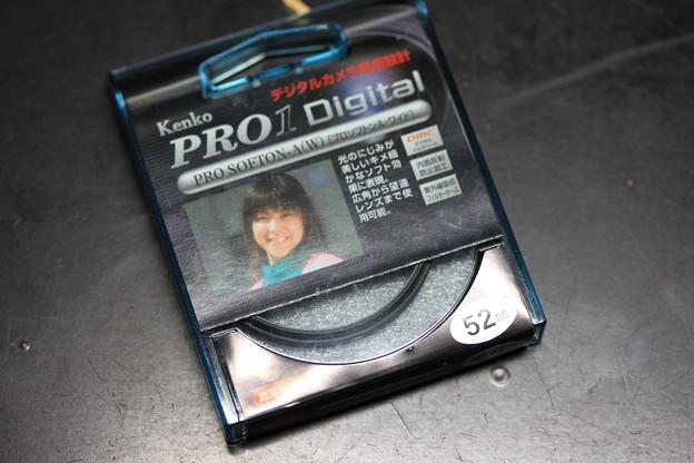 Kenko PRO1 Digital PRO SOFTON-A(W) 52mm