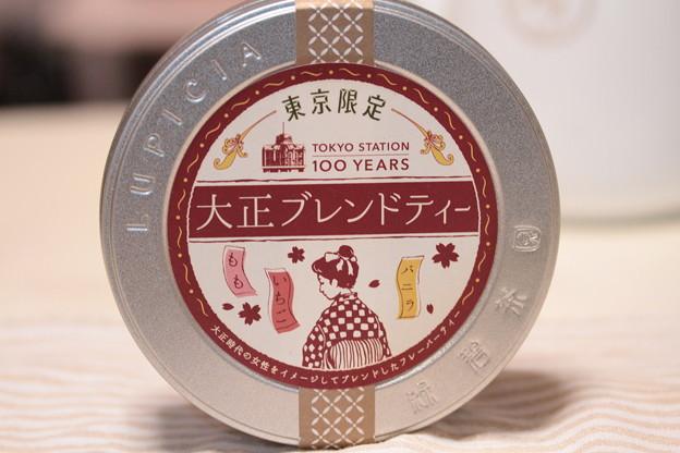 LUPICIA 東京限定 東京駅100周年 まめぐい グランスタ店限定 大正ブレンドティー 缶