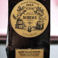 Photos: MARIAGE FRERES DARJEELING HAPPY VALLEY 袋