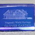 写真: 長崎世界遺産 グラバー園 3D グラバー邸 カラー