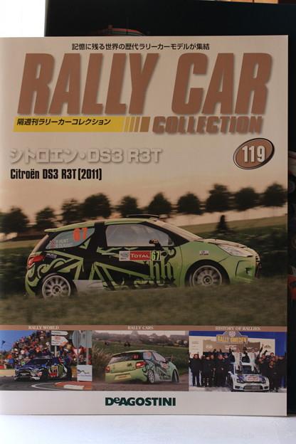 DeAGOSTINI RALLY CAR COLLECTION 119