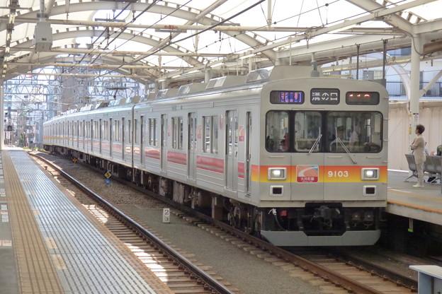 2018年夏の日陰も久々に爽やかに感じた中で…東急大井町線旗の台駅ホーム