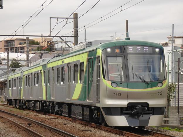 「鬼の面」になった電車!?