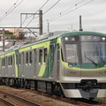 Photos: 「鬼の面」になった電車!?