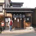 Photos: 鶴の湯