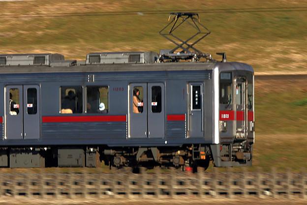 2D8A7945