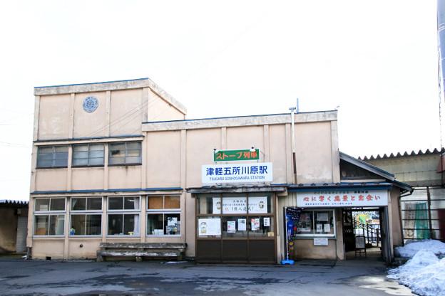 津軽鉄道 津軽五所川原駅