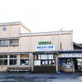 Photos: 津軽鉄道 津軽五所川原駅