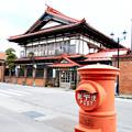 Photos: 斜 陽 館