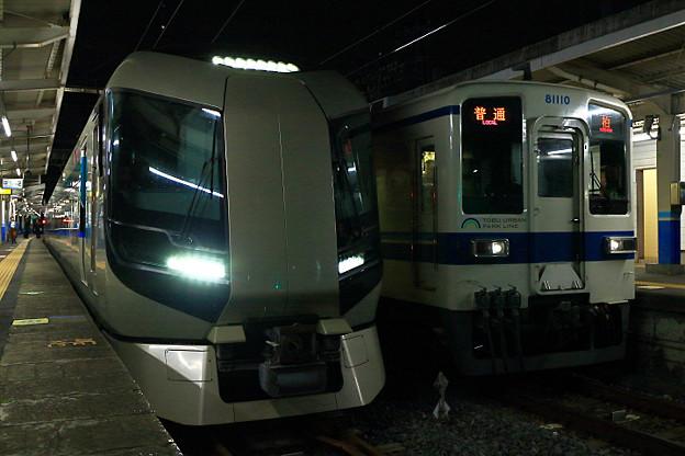 2D8A8207