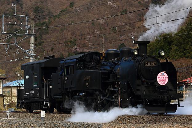 2D8A8307