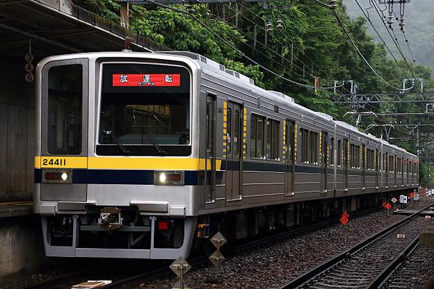 2D8A9003