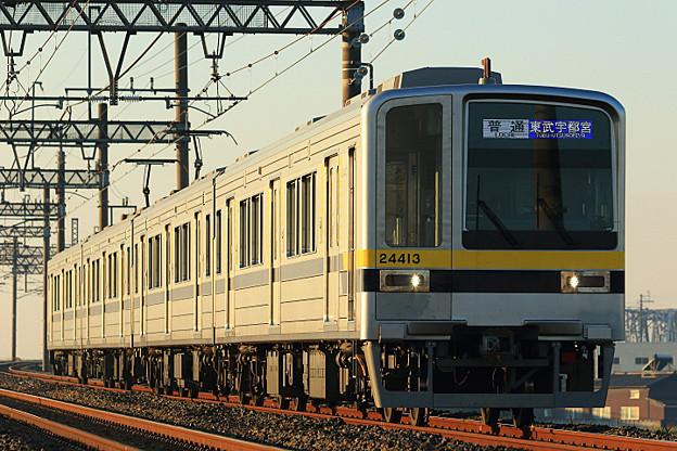 2D8A9968