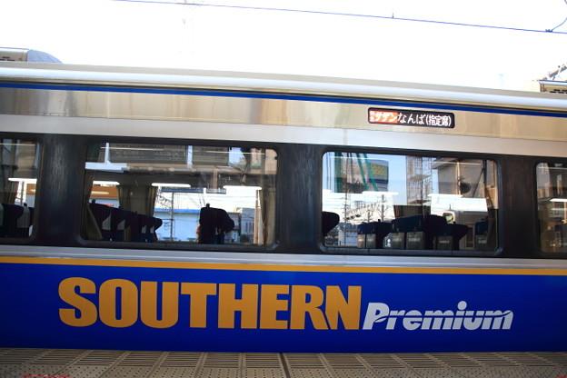 SOUTHERN Premium