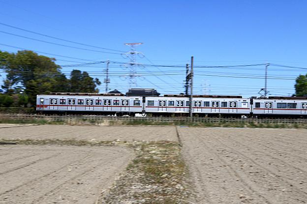 2D8A0353