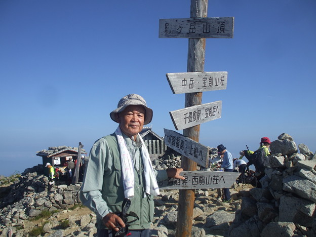2-084 山頂にて