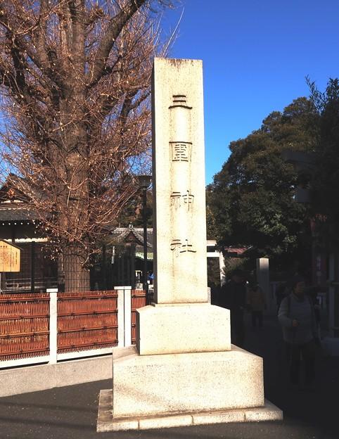 062 三囲神社