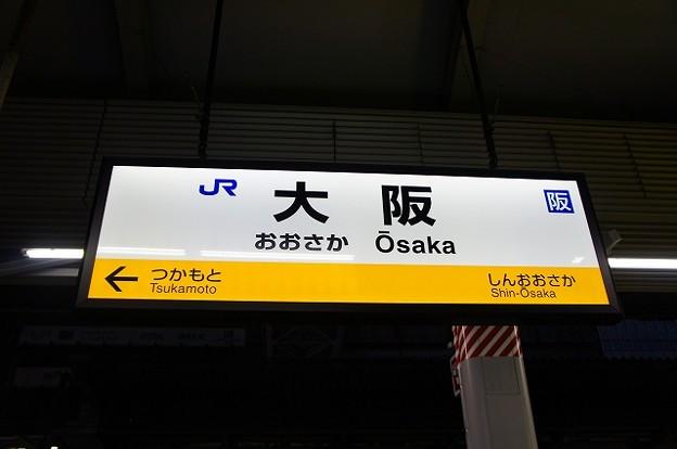 Photos: 大阪