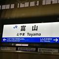 Photos: 富山