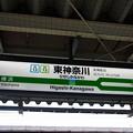 JK13,JH13 東神奈川