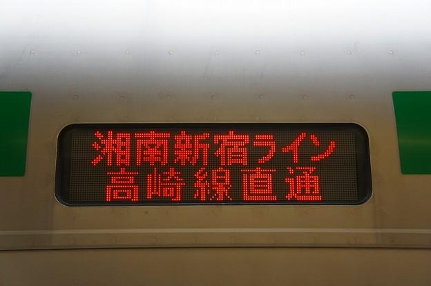 Photos: 湘南新宿ライン高崎線直通
