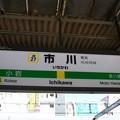 JB27 市川