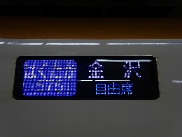 はくたか 金沢