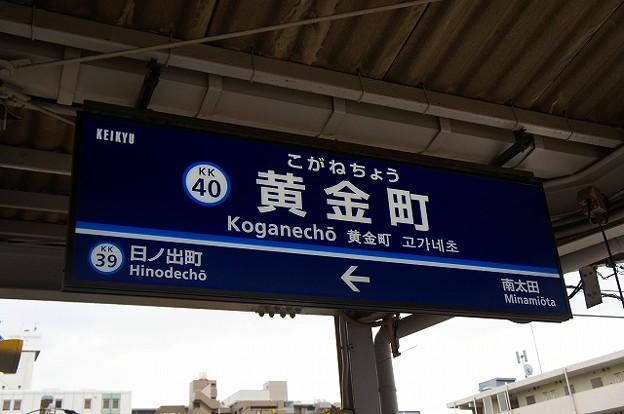 KK40 黄金町