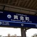 Photos: KK40 黄金町