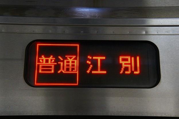 普通 江別