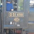 D51-498